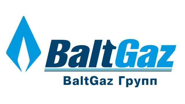 Балтгаз